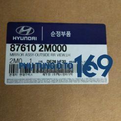 Gương chiếu hậu Hyundai Genesis Coupe